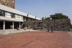 Facade of the Central Library Biblioteca Central at the Ciudad Universitaria UNAM University in Mexico City - Mexico North Am Stock Image