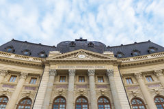 Facade of The Central University Library of Bucharest , Romania Royalty Free Stock Images