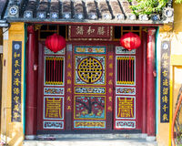 Facade of Chinese temple in Hoi An, Vietnam Royalty Free Stock Photography