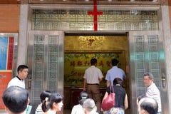Facade of christian jinbuli contact point stock photos