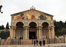 Facade of Church of All Nations . Jerusalem. Israel Stock Photo