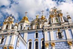Facade of the church in Kiev. royalty free stock photos