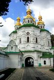 Facade of the church in Kiev. stock images