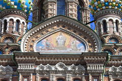 Facade of the Church of the Saviour on Spilled Blood in Saint Petersburg. Russia Royalty Free Stock Photography