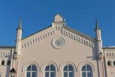 Facade with a clock. The historic facade with a clock Stock Photo