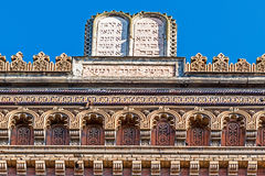 Facade detail of one synagogue 2 Royalty Free Stock Photos