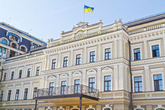 Facade of Diplomatic Academy of Ukraine Royalty Free Stock Image