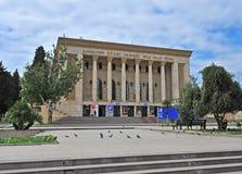 Facade of drama academic theatre in Baku Stock Photo