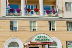 Facade of the four stars Volkhov Hotel building in Veliky Novgorod, Russia Royalty Free Stock Image