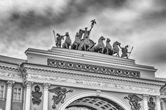 Facade of the General Staff Building, St. Petersburg, Russia Royalty Free Stock Image