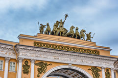 Facade of the General Staff Building, St. Petersburg, Russia Stock Image