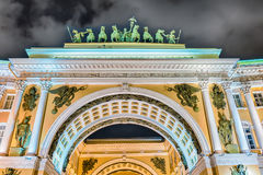 Facade of the General Staff Building, St. Petersburg, Russia Stock Photos