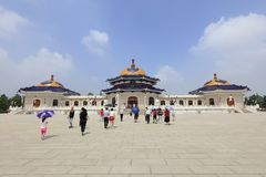 Facade of genghis khan mausoleum, adobe rgb royalty free stock images