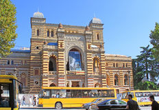 Facade of the Georgian National Opera and Ballet Theater of Tbilisi in Eastern style, Tbilisi, Georgia Stock Photography