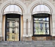 Facade of Giorgio Armani flagship store Royalty Free Stock Photography
