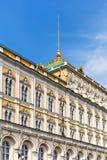 Facade Grand Kremlin Palace in Moscow Stock Photos