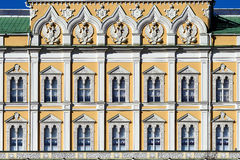 Facade of the Grand Kremlin Palace, Moscow, Russia Royalty Free Stock Photo