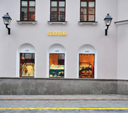 Facade of Hermes flagship store in Moscow Stock Image