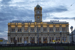 Facade historic building of the Leningradsky railway station night -- is one of the nine main railway stations of Moscow, Russia Stock Photography