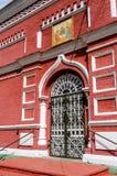The facade of Holy Trinity Church in Miass, Chelyabinsk region Stock Photo