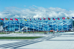 Facade of ice rink for figure skating. Sochi, Russia - May 11, 2015: Facade of ice rink for figure skating built for Winter Olympic Games 2014 stock image