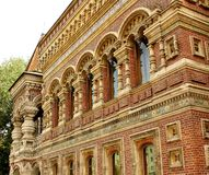 Facade of Igumnov House in Moscow Stock Images