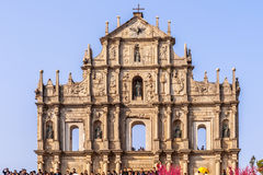 Facade of the Jesuits cathedral church in Macau Royalty Free Stock Photos