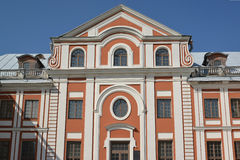 Facade of Kikiny chambers. St. Petersburg Stock Image