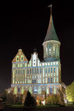 Facade of the Koenigsberg Cathedral in the night, Russia Stock Photography