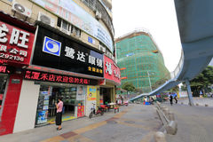 The facade of luda glasses shop Stock Image
