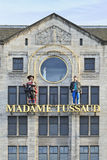 Facade of Madame Tussaud, Amsterdam Royalty Free Stock Images