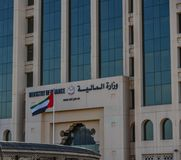 Facade of Ministry of Finance in Dubai royalty free stock images