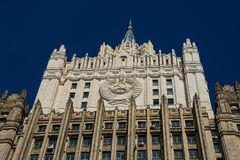 Facade of the Ministry of Foreign Affairs of the Russian Federation Building royalty free stock photos