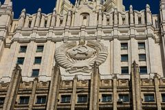 Facade of the Ministry of Foreign Affairs of the Russian Federation Building stock images