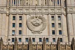 Facade of the Ministry of Foreign Affairs of the Russian Federation Building stock image