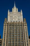 Facade of the Ministry of Foreign Affairs of the Russian Federation Building royalty free stock photography