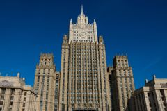 Facade of the Ministry of Foreign Affairs of the Russian Federation Building stock photos