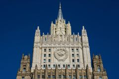 Facade of the Ministry of Foreign Affairs of the Russian Federation Building. One of seven Stalinist skyscrapers Seven Sisters. Moscow, Russia stock photo