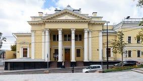 Facade of Moscow Choral Synagogue Stock Photos