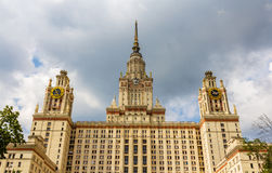 Facade of Moscow State University Stock Photo