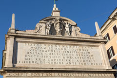 Facade of Moses fountain in Rome, Royalty Free Stock Photo
