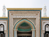 The facade of the Mosque Hazrat Sultan with two minarets in Astana, Kazakhstan. The facade of the Mosque Hazrat Sultan with two minarets in Astana, Kazakhstan Royalty Free Stock Image