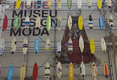 The facade of Mude Museum of Fashion and design Stock Photo