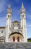 Facade of the Museu de Marinha Belem Lisbon Portugal Stock Photography