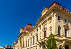 Facade of National Bank of Romania in Bucharest Royalty Free Stock Image