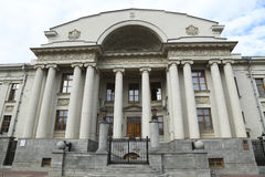 Facade of National Bank of Russia in Kazan Stock Photography