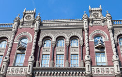 Facade of National central bank of Ukraine Stock Photography