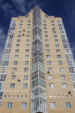 Facade of the new high-rise homes. In the city of Perm Royalty Free Stock Photos