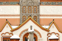 Facade Of The Tretyakov Gallery In Moscow Royalty Free Stock Images