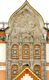 Facade Of The Tretyakov Gallery In Moscow Royalty Free Stock Photo